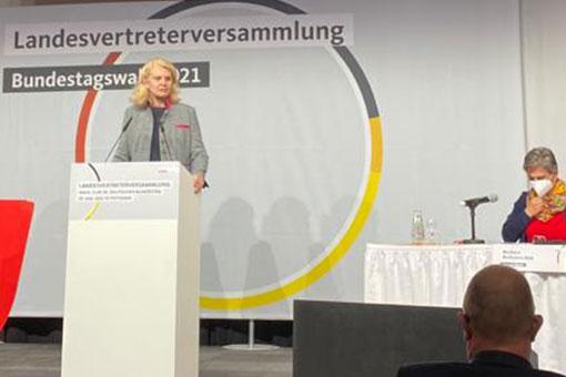 """CDU Brandenburg bestimmt Liste zur Bundestagswahl- Ludwig: """"Teamspiel angepfiffen"""""""